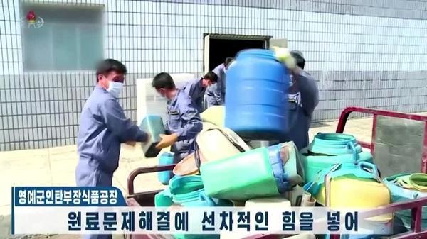 「ごみのリサイクルこそ生き残りの道」 北朝鮮で金氏肝いり活動(字幕・17日)