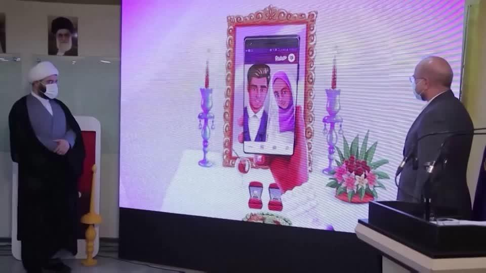 Iran launches dating app to combat falling fertility rates