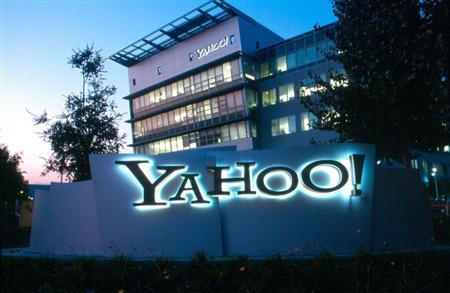Yahoo's headquarters are seen in an undated publicity photo. A Chinese couple sued Yahoo and its Chinese affiliates on Wednesday, alleging the Internet firms provided information that helped the Chinese government prosecute the man for his Internet writings. REUTERS/Handout