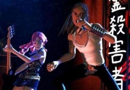 An undated screenshot from the video game ''Rock Band.'' The video game that turns players into virtual rock stars won a top industry award this week, beating a field of action titles featuring lush graphics and complex stories. REUTERS/Electronic Arts/Handout