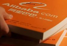 <p>La société internet chinoise Alibaba Group tentera d'obtenir un droit de regard plus actif pour son équipe dirigeante dans le cadre des discussions tenues par Microsoft pour acheter Yahoo, son principal actionnaire. /Photo prise le 22 octobre 2007/REUTERS/Bobby Yip</p>