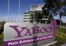 <p>Les bons résultats trimestriels de Google devraient apporter de l'eau au moulin du rival Yahoo dans ses discussions avec Microsoft, les investisseurs étant susceptibles d'y voir une preuve de la robustesse du marché de la publicité en ligne. /Photo prise le 1er février 2008/REUTERS/Kimberly White</p>