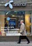 <p>Selon un dirigeant de l'opérateur norvégien Telenor, la consolidation du marché nordique des télécommunications est déjà bien avancée. Le responsable a refusé de commenter un éventuel intérêt de son groupe pour TeliaSonera, qui vient de refuser une offre de rachat de la part de France Télécom. /Photo d'archives/REUTERS/Bob Strong</p>