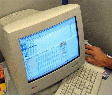 A computer is seen in this undated file photo. REUTERS/file photo