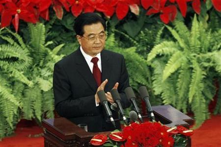 China's President Hu Jintao speaks at the opening ceremony of the 7th Asia-Europe Meeting (ASEM) at the Great Hall of the People in Beijing October 24, 2008. REUTERS/Michael Reynolds/Pool