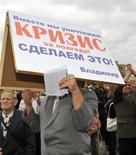 <p>Рабочие АвтоВАЗа вышли на митинг в Тольятти 6 августа 2009 года. Рабочие АвтоВАЗа в среду на митинге в Тольятти потребовали национализации автогиганта и отмены решения о сокращении рабочей недели и зарплат. REUTERS/Sergei Serdyukov</p>