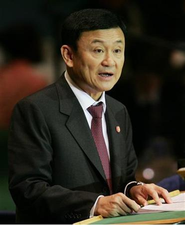 Former Prime Minister of Thailand Thaksin Shinawatra addresses the 2005 World Summit during the 60th General Assembly of the United Nations in New York, September 16, 2005. REUTERS/Mike Segar