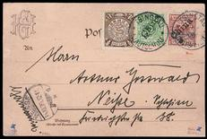 """<p>This envelope, mailed in August 1900 from a German government office in China, has one Chinese postage stamp and two German stamps overprinted with the word """"CHINA"""", seen in this undated photograph released on April 22, 2010. REUTERS/Spink Shreves Galleries/Handout</p>"""