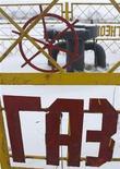 <p>Клапан на газовой станции в Минске, 9 января 2009 года. Россия ограничивает поставки газа в Белоруссию на фоне переговоров Газпрома с Минском об оплате текущих поставок, в которых стороны не сходятся в оценке среднегодовой цены. REUTERS/Vladimir Nikolsky</p>