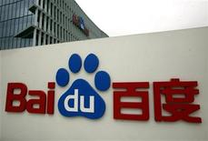 <p>Foto de archivo del logo de la compañía Baidu en su sede de Pekín, mar 24 2010. Baidu Inc, el más destacado motor de búsquedas de China, comenzará a contratar ingenieros de software directamente desde Estados Unidos a comienzos del próximo mes, en momentos en que busca expandir su capacidad tecnológica e incrementar su perfil global. REUTERS/David Gray</p>