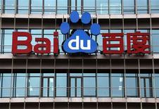 <p>La télévision officielle chinoise accuse le principal moteur de recherche chinois Baidu de diriger les internautes vers des sites de vente de médicaments contrefaits. /Photo d'archives/REUTERS/David Gray</p>