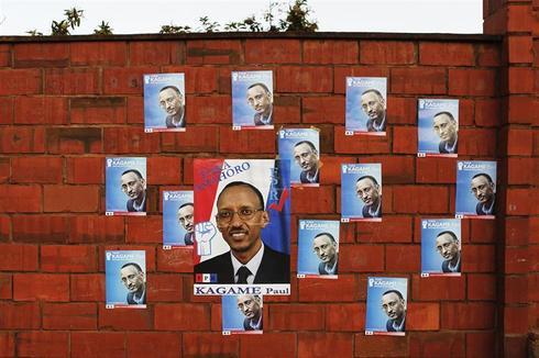Rwanda votes