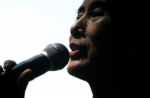 Suu Kyi freed