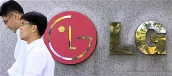 <p>Imagen de archivo del logo de LG Electronics en Seúl. oct 21 2009. LG Group, el cuarto mayor conglomerado de Corea del Sur, dijo el martes que quiere elevar sus ventas en un 11 por ciento para el 2011, hasta un récord de 156 billones de wones (unos 135.800 millones de dólares). REUTERS/Lee Jae-Won/Archivo</p>