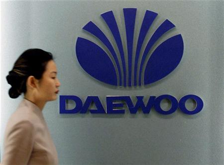 Daewoo Int'l looks to Africa for metals