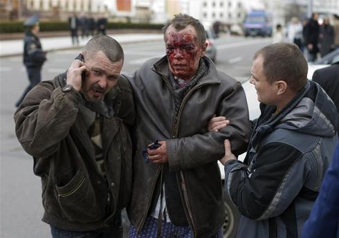 Blast in Belarus