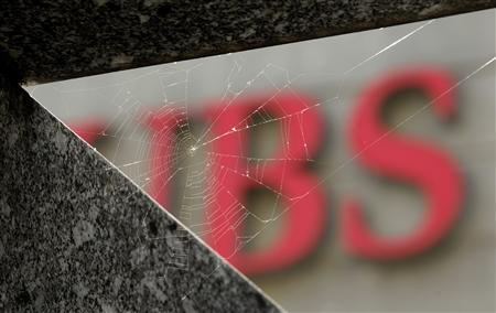 Special Report How A Rogue Trader Crashed Ubs
