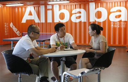 Employees hold a meeting inside the headquarters office of Alibaba (China) Technology Co. Ltd on the outskirts of Hangzhou, Zhejiang province August 11, 2011. REUTERS/Steven Shi