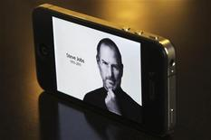 <p>The main Apple Inc website featuring Apple co-founder Steve Jobs is seen on an iPhone in this photo illustration taken in Central Sydney October 6, 2011. REUTERS/Daniel Munoz</p>