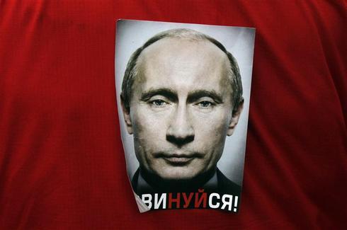 Candidate Putin