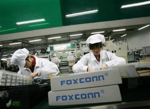 Inside Foxconn