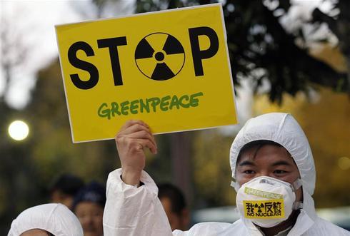 A nuclear-free Japan