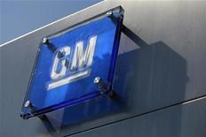 <p>General Motors a annoncé mercredi envisager de vendre son usine strasbourgeoise de fabrication de boites de vitesse et être à la recherche d'investisseurs potentiels. /Photo d'archives/REUTERS/Jeff Kowalsky</p>