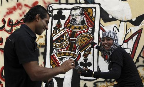 Cairo's graffiti - take two