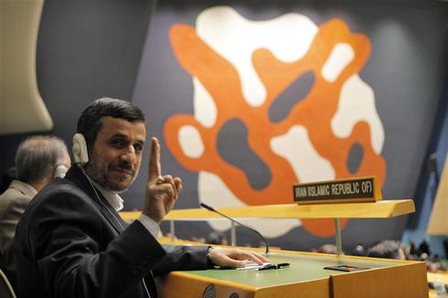Ahmadinejad in NYC