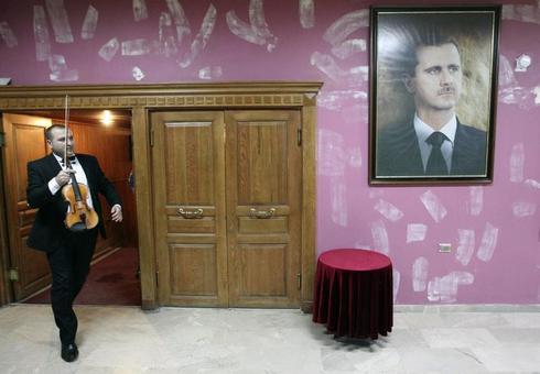 Life in Damascus