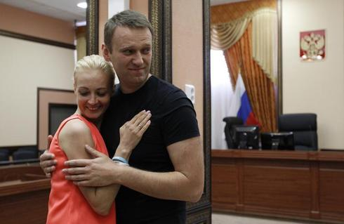 Russian protest leader freed on bail