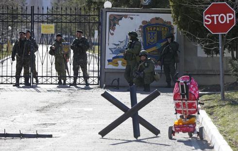 Tense standoff in Crimea