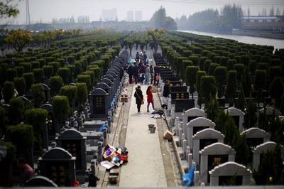 China's sea burials