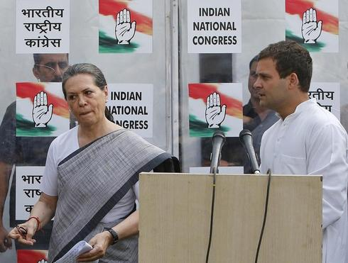 Gandhis accept defeat
