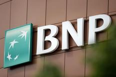 The logo of BNP Paribas is seen on top of the bank's building in Fontenay-sous-Bois, eastern Paris, May 30, 2014.    REUTERS/Charles Platiau