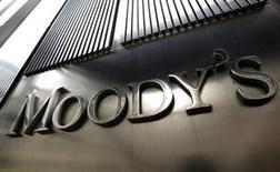 En la foto, la fachada de las oficinas de Moody's en Nueva York, el 6 de febrero de 2013.  Los resultados de las elecciones europeas de la semana pasada en Francia y Grecia tienen implicancias negativas para las calificaciones crediticias de esos países debido a su tono euroescéptico, dijo Moody's el lunes. REUTERS/Brendan McDermid