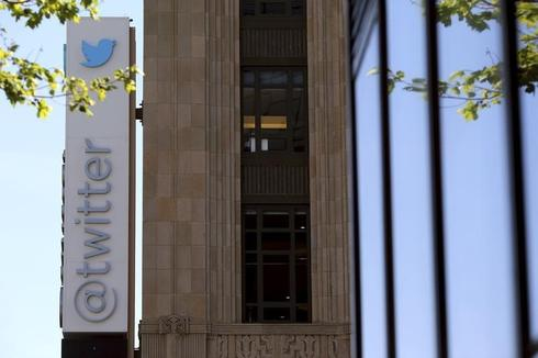 Twitter chief operating officer resigns as growth lags