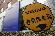 Volvo Car Corp, avec l'aide de son actionnaire de contrôle chinois Zhejiang Geely Holding Group, a l'intention de faire de la Chine une base d'exportation et de surpasser ses objectifs de ventes dans le pays d'au moins 13%. /Photo d'archives/REUTERS/Kim Kyung-Hoon