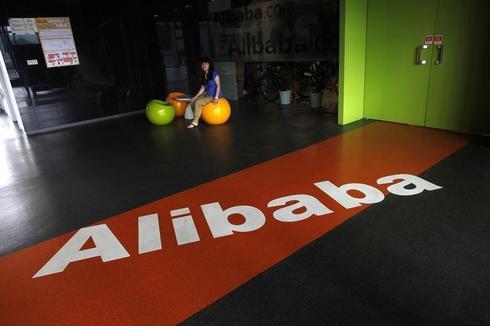 Alibaba IPO expected to price Sept. 18: Fidelity