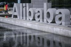 Sede do grupo Alibaba em Hangzhou, na China. 23/04/2014. REUTERS/Chance Chan