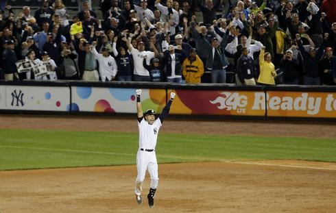 Derek Jeter's last home game