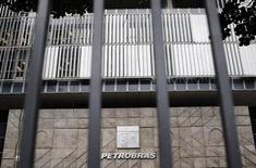 Sede da Petrobras no Rio de Janeiro. 14/11/2014 REUTERS/Sergio Moraes