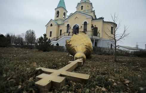 Ukraine's conflict zone