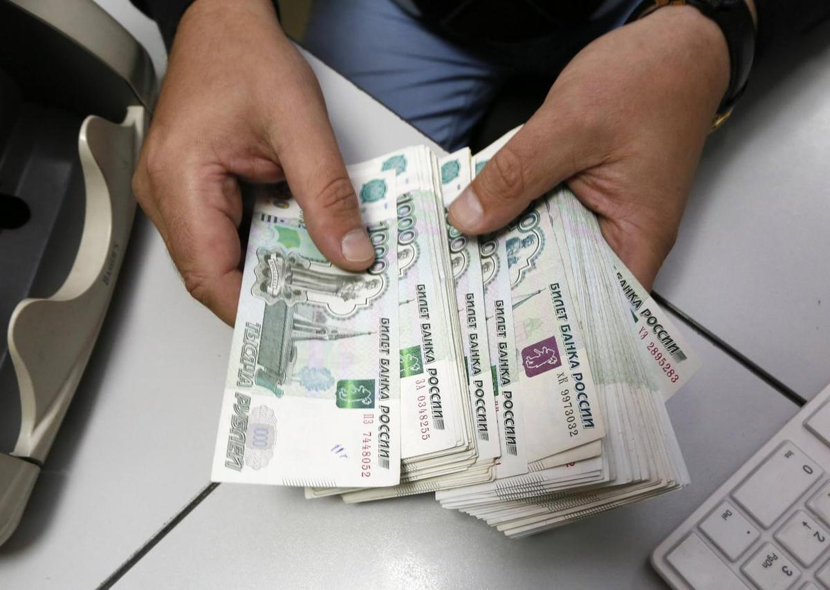 Forex news rouble