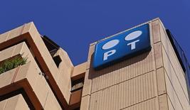 Logotipo da Portugal Telecom na sede da empresa em Lisboa. REUTERS/Hugo Correia (PORTUGAL - Tags: BUSINESS TELECOMS LOGO)