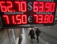 Вывеска пункта обмена валюты в Москве. 23 января 2015 года. Рубль в пятницу достиг локальных пиков на фоне ожиданий роста спекуляций с процентными ставками после запуска стимулирующей программы в еврозоне, а также за счет роста нефти и перед уплатой НДПИ. REUTERS/Sergei Karpukhin