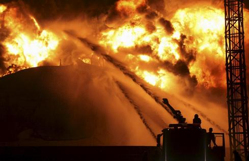 Explosion at Chinese chemical plant