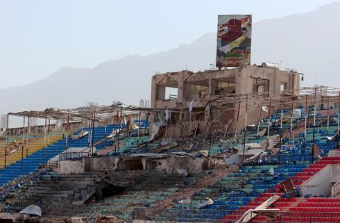 Air strikes on Yemen