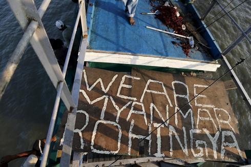 On board Rohingya boats
