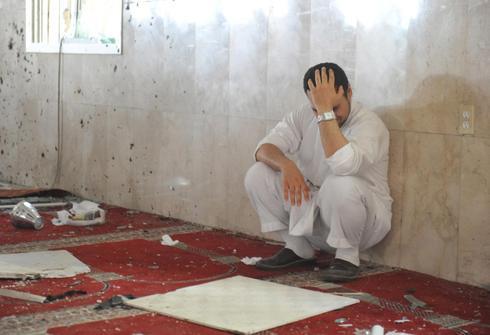 Saudi suicide bombing